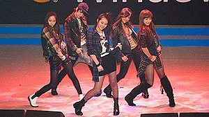 Sulli - f(x) performing at the Microsoft Windows 7 Blogger 777 party.