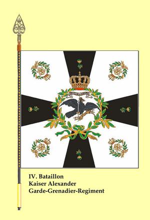 1st (Emperor Alexander) Guards Grenadiers - Colors of the 4th battalion of the 1st Guards Grenadiers regiment