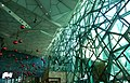 Federation Square, Melbourne... Inside. - panoramio.jpg