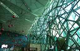 Federation Square, Melbourne... Inside. - panoramio