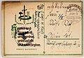 Feldpost von Hans 1944-10-02 1.JPG