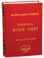 Ferhenga kurdi-tirki.png