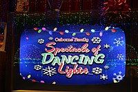 Image illustrative de l'article The Osborne Family Spectacle of Dancing Lights