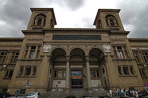 National Central Library (Florence) - Image: Firenze bibliotecanazionale
