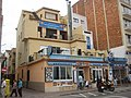 Fish restaurant on quay, Lloret de Mar, Spain.JPG