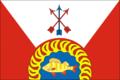 Flag of Belaya Holunitsa (Kirov oblast).png