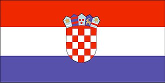Yugoslavia - Image: Flag of Croatia (WFB 2000)