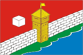 Flag of Etkulsky rayon (Chelyabinsk oblast).png