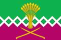 Flag of Kuybyshevskoe (Kalininsky rayon).png