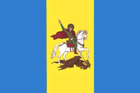 Flag of Kyiv Oblast.png