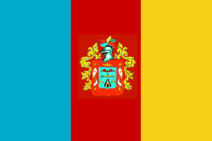 University of Piura - Image: Flag of Piura