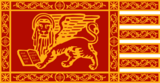Flag of Venice.png