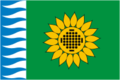 Flag of Zarechny (Sverdlovsk oblast).png