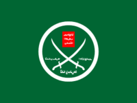 Flag of the Muslim Brotherhood (2).png