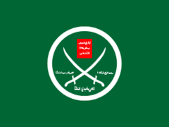 Flag of the Muslim Brotherhood (2).png