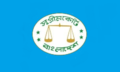 Flag of the Supreme Court of Bangladesh.png