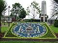 Flower bed at Port Glasgow - geograph.org.uk - 486223.jpg