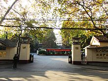 Former Consulate of the United States in Nanjing 2011-11.JPG