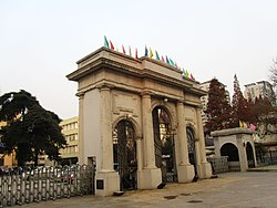 Former Gate of National Chengchi University in Nanjing 2011-12.JPG