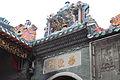 Foshan Zu Miao 2012.11.20 15-49-57.jpg