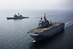 French amphibious assault ship Tonnerre (L9014) underway with USS Monterey (CG-61) on 23 January 2018 (180125-M-AR450-1087).JPG