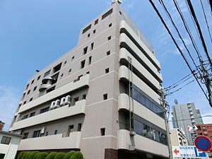 Fukuoka Fire Prevention Bureau.JPG