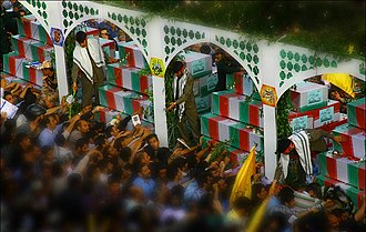 Operation Karbala-4 - Image: Funeral ceremony for 251 unknown martyrs of Iran Iraq War (2)