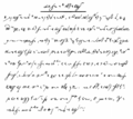 Gabelsberger shorthand sample 1834 - Von dem Zwecke.png