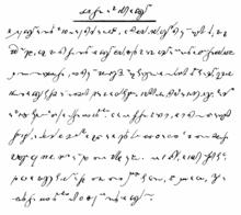 How Do You Write A Letter Spanish Translation