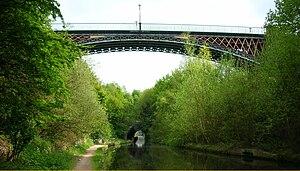 Galton Bridge - Galton Bridge and the modern Galton Tunnel