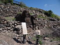 Gamla – Dwelling from Early Bronze age (2).JPG