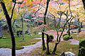 Garden of Komyo-Zenji 01.JPG