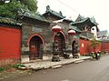 Gate of Chongshan Temple, Taiyuan.jpg