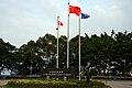 Gate of HKUST.jpg