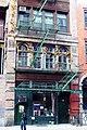 Gene Frankel Theater 24 Bond Street.jpg