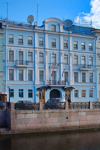 Consulate-General of France in Saint Petersburg - Image: General consulate of France in St. Petersburg