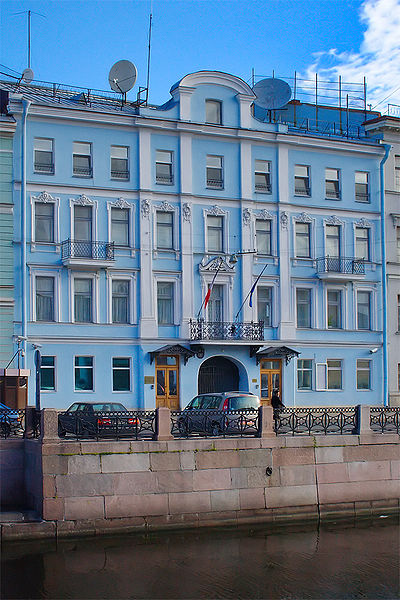 Vaizdas:General consulate of France in St.-Petersburg.jpg