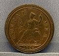 George I 1714-1727 coin pic6.JPG