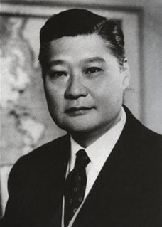 George Yeh politician and diplomat (1904-1981)