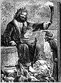 Ghost of Christmas Present Eytinge 1869.jpg