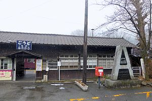 Godo Station - building - feb 5 2015.jpg