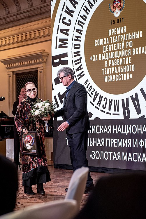 Golden Mask Award for Outstanding Contribution to Theatre Arts 2019 08.jpg