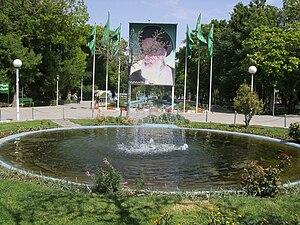 Golestan Park - Golestan Park