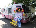 Goyang Health Center Bus 2.JPG