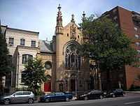 Grace Reformed Church (Washington, D.C.).JPG