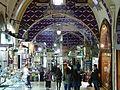 Grand Bazaar 10 (7704732676).jpg