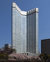 Grand Prince Hotel Akasaka.jpg