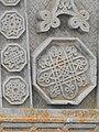 Gravestones and Khatchkars in Noraduz Cemetery 16.jpg