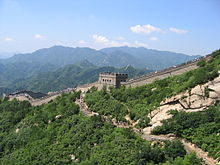 Photograph of the Great Wall of China at Badaling in July 2004