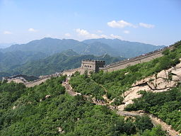 GreatWall 2004 Summer 4.jpg